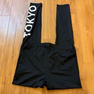 Forever 21 Tokyo Leggings